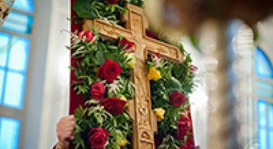 Традиции праздника Крестовоздвижения