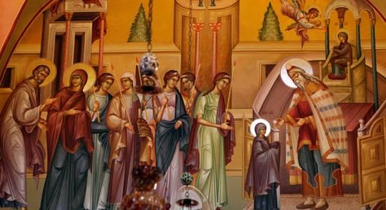 Введение во храм Пресвятой Богородицы (04.12 Н.СТ.)