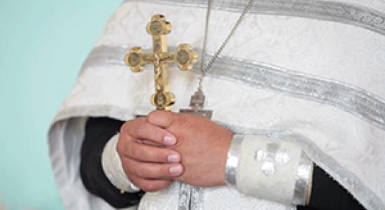 Первичный ПРИЁМ лиц, ОТПАВШИХ от Православия и желающих вернуться в лоно Православной Церкви