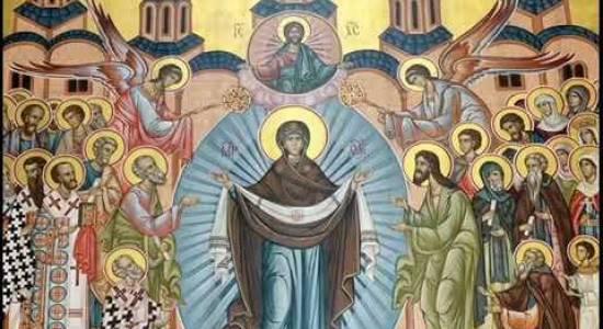 Покров Пресвятой Богородицы (14.10 Н.СТ.)